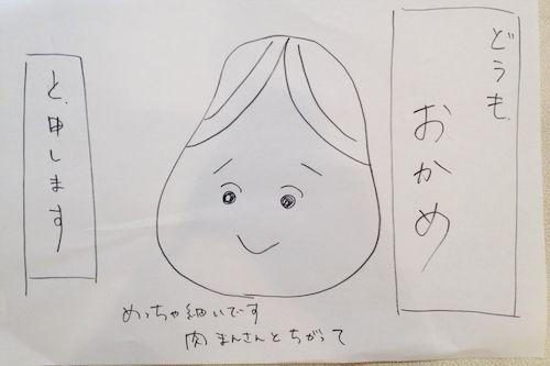 9.13 漫画1.jpg