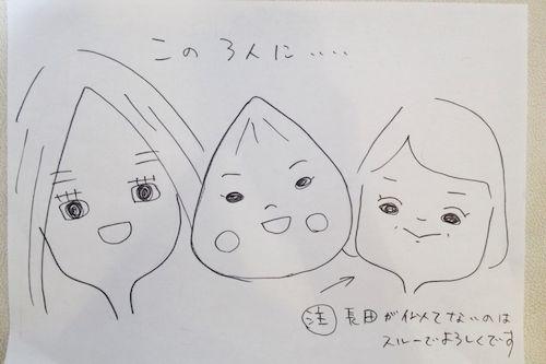 9.13 漫画2.jpg