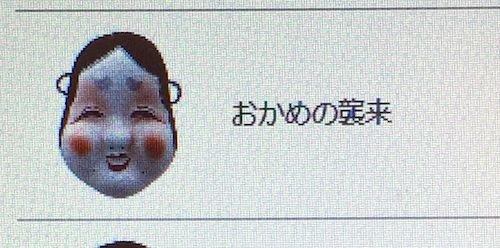 calf170403 (2).jpg