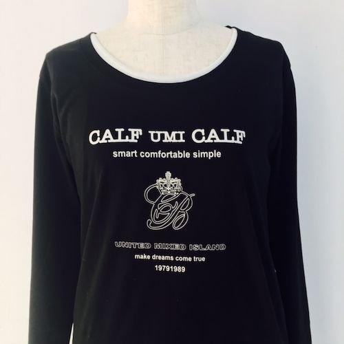 calf171007-16.jpg