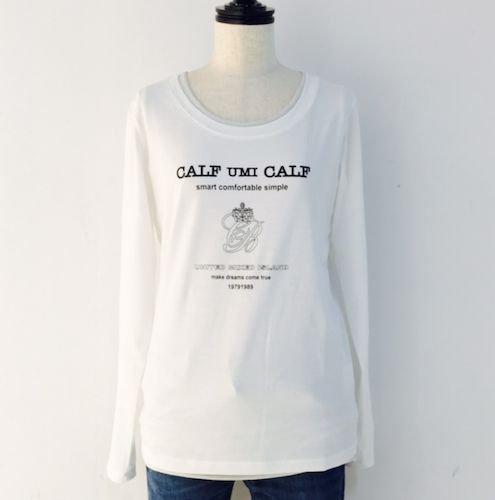 calf171007-17.jpg