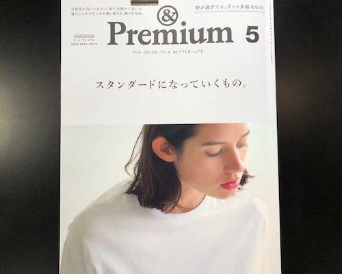 cha190412-01.jpg