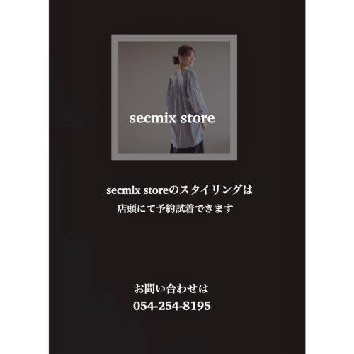 secmix2.jpg