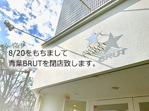 br-170801_01.jpg