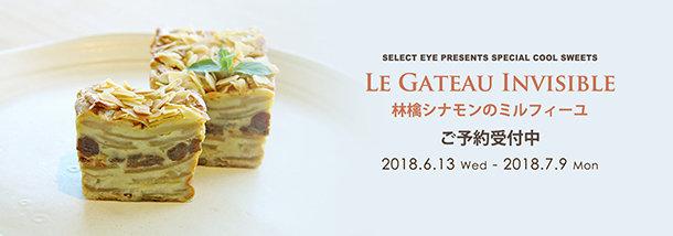 cafe-180614.jpg