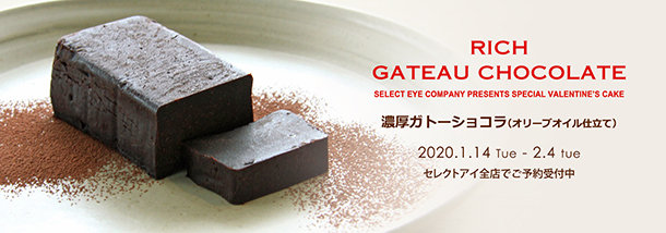 cafe-200116.jpg