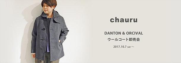 cha-171006_00.jpg
