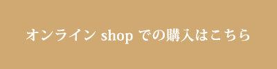 online-banner-new.jpg
