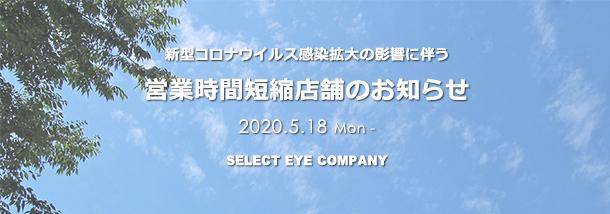 se-200421.jpg
