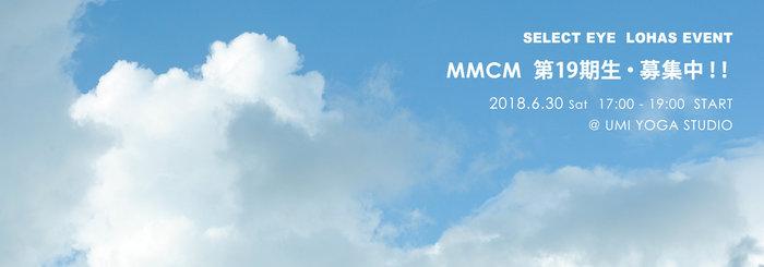 MMCM19.jpg