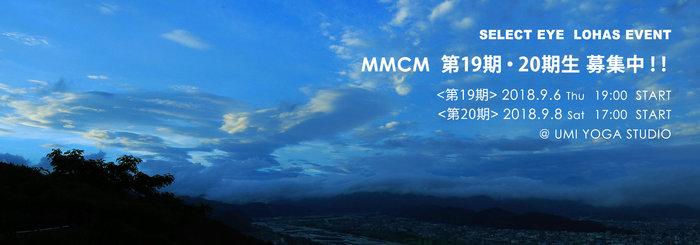 MMCM19,20期.jpg