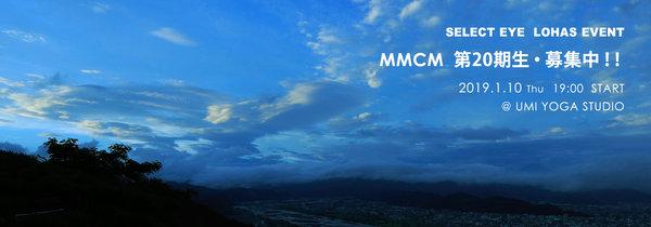 MMCM20期.jpg