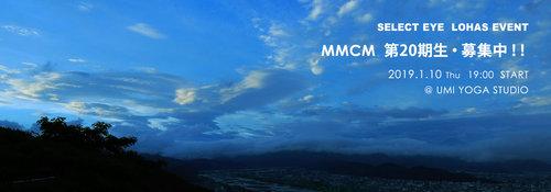 MMCM20期00.jpg