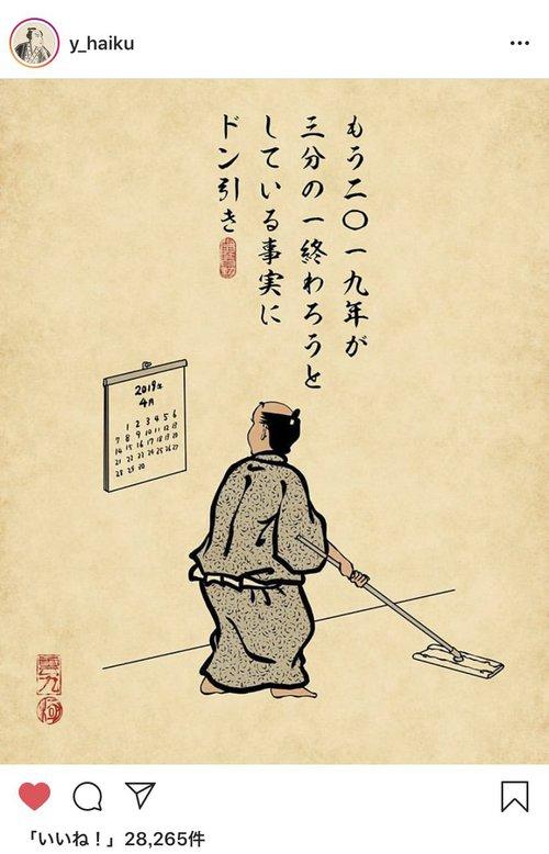 山田全自動.jpg