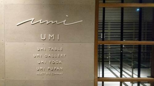 UMI0529.jpg