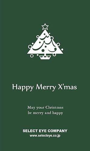 クリスマスカード.jpgのサムネイル画像
