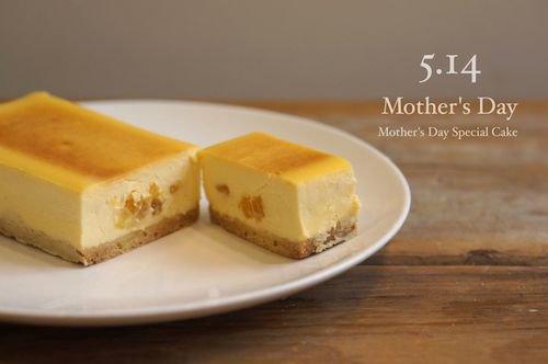 Mother's cake[1].jpg