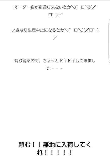 Screenshot_20170313-113946.jpg