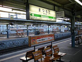 松本駅.jpg