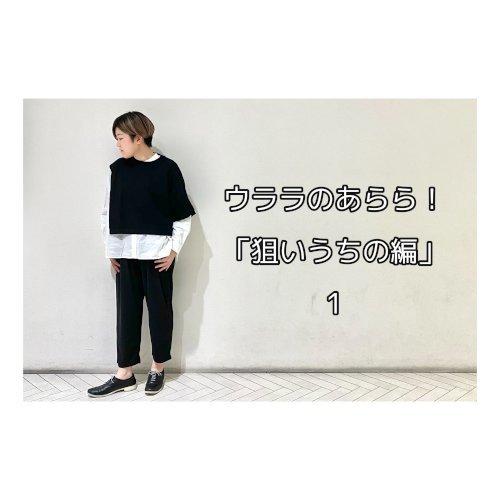 7EFF098C-3712-4C36-8581-19E5A8DAC92D.jpg