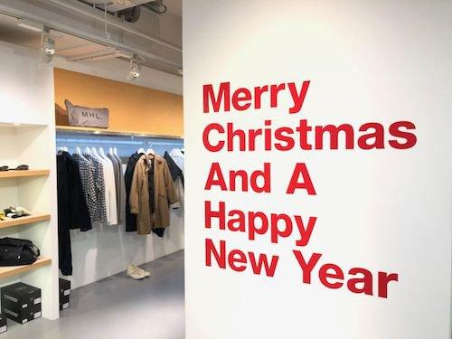 クリスマスMHL.jpg