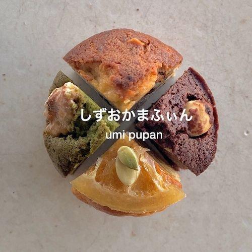 まふぃん[1].jpg