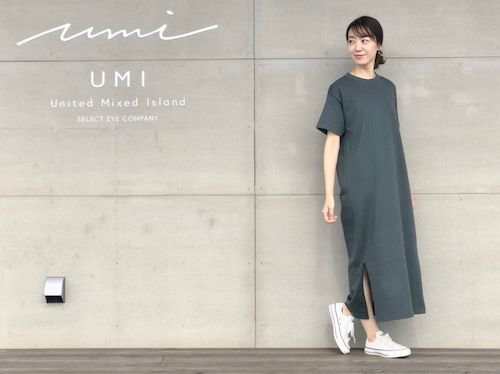 umi18-11-29-001 (2).jpg