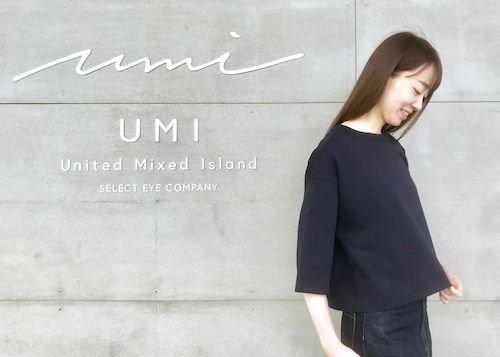 umi180309 (1).jpg