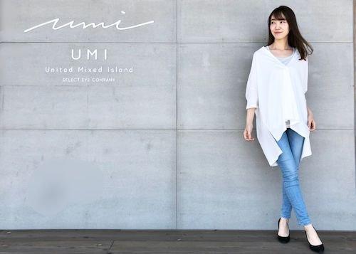 umi180411 (5).jpg