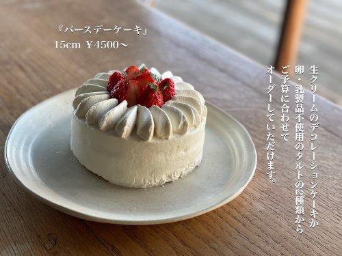 cake[1].jpg