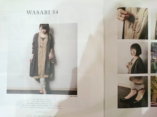 wa170114- (25).jpg