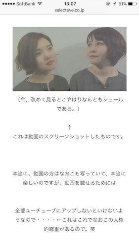 wa170223- (3).jpg