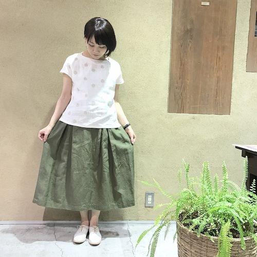 wasabi2_170307_0138.jpg