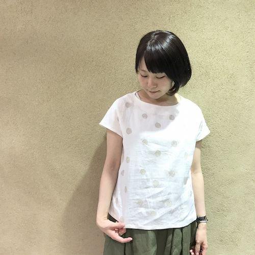 wasabi2_170307_0140.jpg
