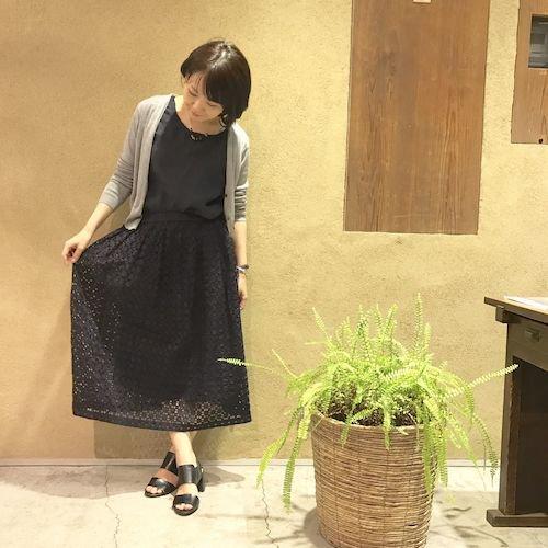 wasabi2_170309_0210.jpg