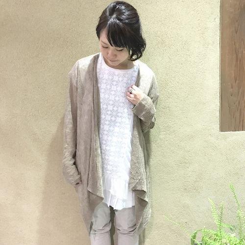 wasabi2_170319_0520.jpg