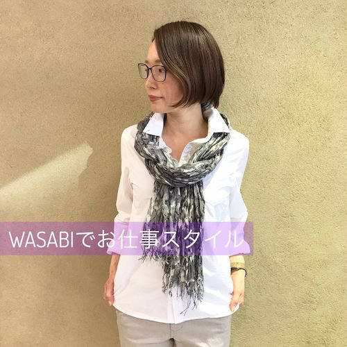 wasabi2_170322_0575.jpg
