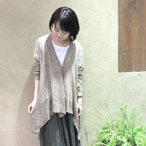 wasabi2_170324_0622.jpg
