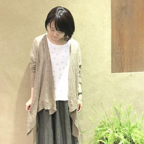 wasabi2_170324_0623.jpg