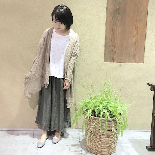 wasabi2_170324_0624.jpg