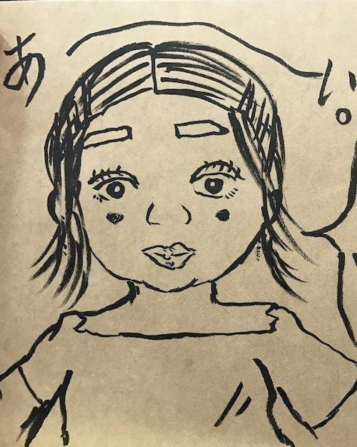 wasabi3_170502_0244.jpg