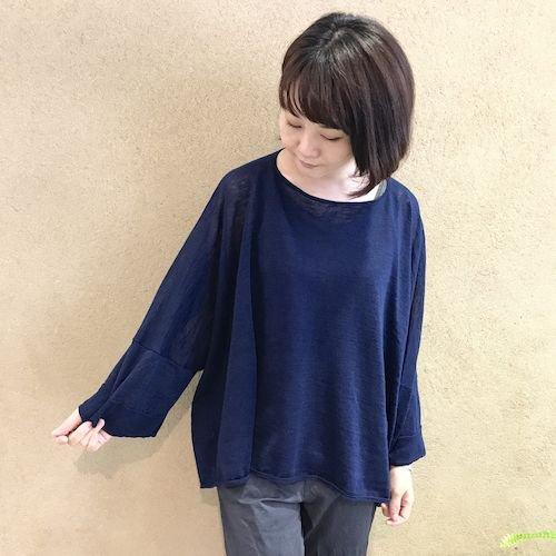 wasabi3_170523_0566.jpg