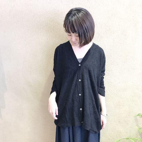wasabi3_170605_0780.jpg