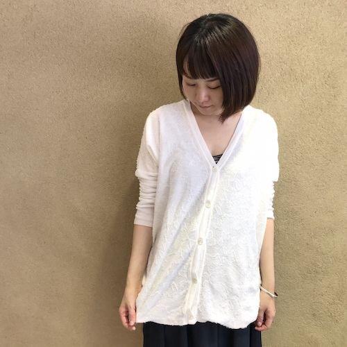 wasabi3_170605_0789.jpg
