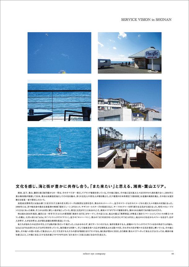 vol10_P03.jpg
