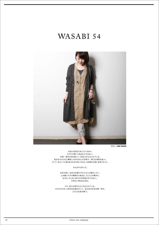 vol14_P10.jpg
