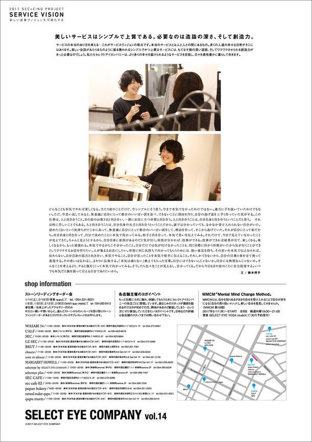 vol14_P12.jpg